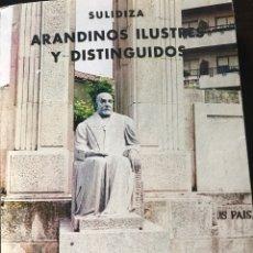 Libros: ARANDINOS ILUSTRES Y DISTINGUIDOS POR SULIDIZA ARANDA DE DUERO. Lote 198023656