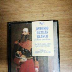 Libros: ANTONIO GUZMÁN BLANCO, ANA BELÉN GARCÍA LÓPEZ, CARMEN RICO NUEVO SIN ABRIR. ANAYA. Lote 203168076