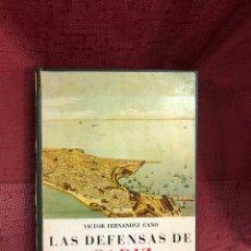 Libros: LAS DEFENSAS DE CADIZ EN LA EDAD MODERNA VÍCTOR FERNÁNDEZ CANO. Lote 205306431