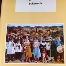 Libros: LOTE DE 16 TOMOS INSTITUTO DE ESTUDIOS ALMERIENSES. Lote 210727831