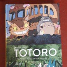 Libros: LIBRO DIABOLO:. Lote 218791732