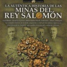 Libros: LA AUTÉNTICA HISTORIA DE LAS MINAS DEL REY SALOMÓN. CARLOS ROCA GONZÁLEZ. ED. NOWTILUS.1ª ED. 2010.. Lote 221940737