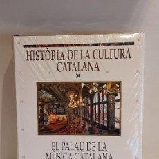 Libros: HISTÒRIA DE LA CULTURA CATALANA / EL PALAU DE LA MÚSICA / SIMFONIA D'UN SEGLE / ED.62 / PRECINTADO.. Lote 229000340