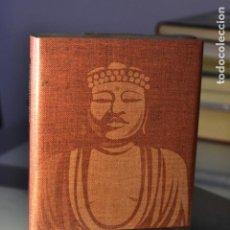 Libri: DHAMMAPADA. LA ESENCIA DE LA SABIDURÍA BUDISTA- ED. CÍRCULO DE LECTORES. Lote 230869825