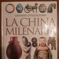 Libros: GRANDES CIVILIZACIONES. LA CHINA MILENARIA.. Lote 233947250