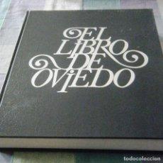 Libros: EL LIBRO DE OVIEDO. Lote 240954135