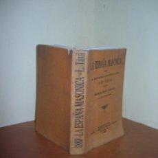 Libros: LA ESPAÑA MASÓNICA / GABRIEL JOGAND-PAGÉS / COPIA FACSÍMIL. Lote 243661385