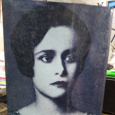 Libros: NINA BERBEROVA/NINA BERBEROVA-EL SUBRAYADO ES MÍO-EDITA CIRCE 1°EDICIÓN 1990. Lote 245175905