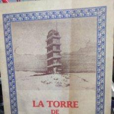 Libros: LA TORRE DE HÉRCULES-F.TETTAMANCY GASTON-1991. Lote 245182330