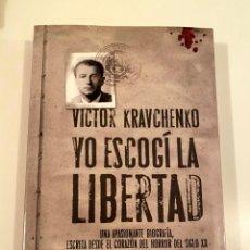 "Libros: ""YO ESCOGÍ LA LIBERTAD"" - VICTOR KRAVCHENKO. Lote 245194845"