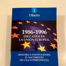 """Libros: """"COLECCIÓN DINERO 9 VOLUMENES"""" - RAMÓN TAMAMES. Lote 245199000"""