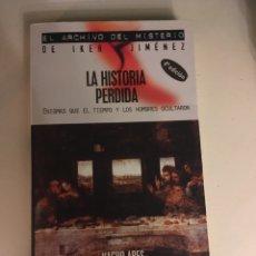 Livros: LIBRO IKER JIMÉNEZ EL ARCHIVO DEL MISTERIO. Lote 255629170