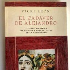 Libros: EL CADAVER DE ALEJANDRO - VICKI LEON. Lote 259744095