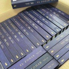 Libros: EL ZOHAR - VOL 1 AL 26. Lote 295972898