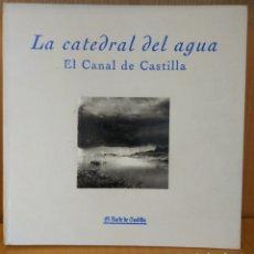 Livres: LA CATEDRAL DEL AGUA. EL CANAL DE CASTILLA. Lote 274780778