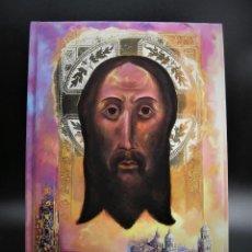 """Livres: LIBRO + CD """"EL SANTO ROSTRO DE JAEN"""". MANUEL LÓPEZ PÉREZ. EDICIÓN AMPLIADA 2.020. RELICARIO. Lote 286692958"""