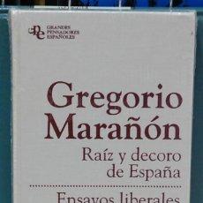 Libros: RAIZ Y DECORO DE ESPAÑA / ENSAYOS LIBERALES. GREGORIO MARAÑON. LIBRO PRECINTADO. Lote 103698331