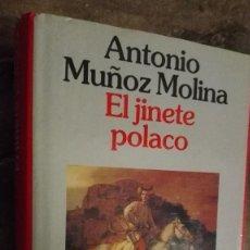 Libros: PREMIO PLANETA 1991 ANTONIO MUÑOZ MOLINA, EL JINETE POLACO. Lote 112420999