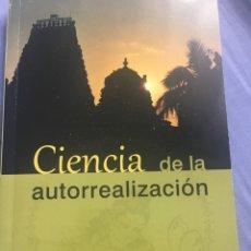 Libros: LA CIENCIA DE LA AUTORREALIZACIÓN. Lote 138847769