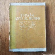 Libros: ESPAÑA ANTE EL MUNDO. JUAN DE LA COSA. PUBLICACIONES ESPAÑOLAS . 1955. CON MAPA DESPLEGABLE. Lote 179959860