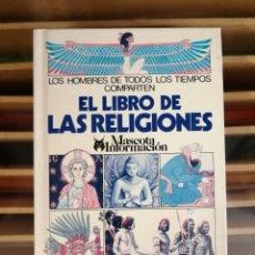 Libros: EL LIBRO DE LAS RELIGIONES. ED. ALTEA. TAURUS, ALFAGUARA. NUEVO DE TIENDA. Lote 182516462