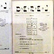 Libros: JUDAISMO. 7 EJEMPLARES DE LA REVISTA DEREJ, EDITÓ JOAQUIN YEBRA,. Lote 184733676