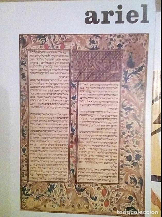 Libros: JUDAISMO. 6 EJEMPLARES MONOGRÁFICOS ARIEL, Nª 87,91 Y 92.1992. VER TODAS LAS FOTOS. - Foto 2 - 184751183