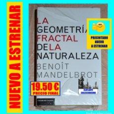 Libri: LA GEOMETRÍA FRACTAL DE LA NATURALEZA - BENOIT MANDELBROT - CÍRCULO DE LECTORES - NUEVO A ESTRENAR. Lote 199336857