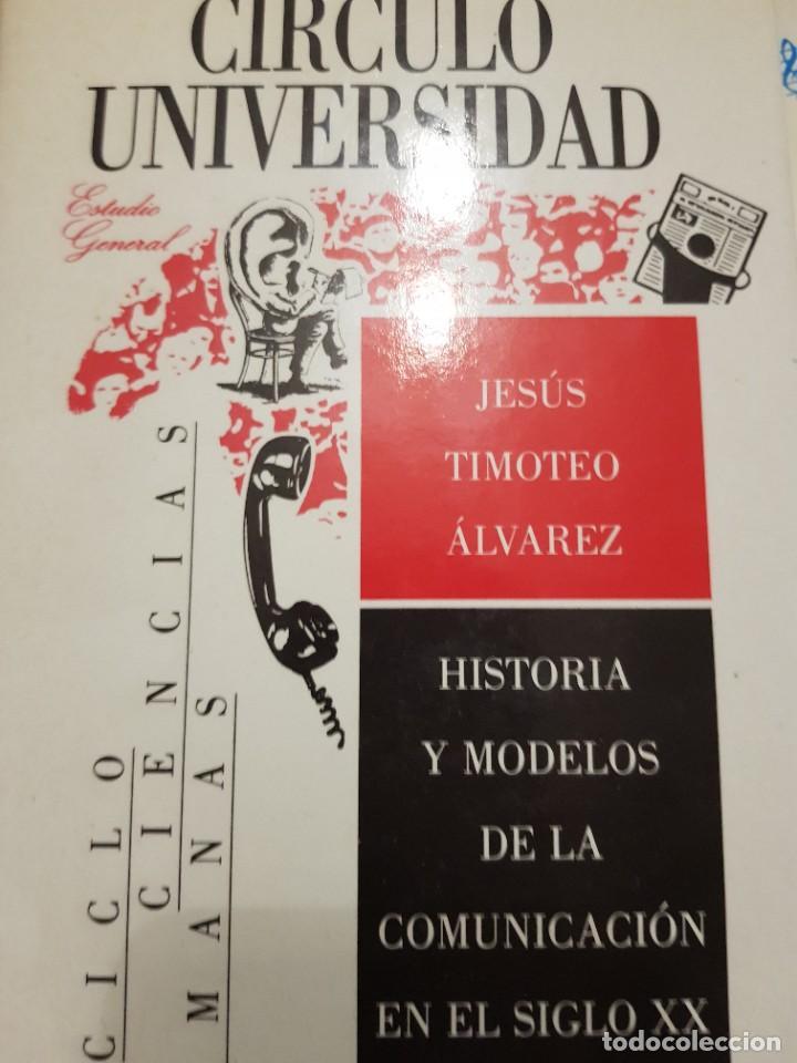 Libros: 22 TOMOS CÍRCULO UNIVERSIDAD-JOSÉ LUIS ABELLÁN-SIN USAR - Foto 45 - 227622250