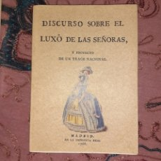 Libros: LOTE DE CUATRO EDICIONES FACSÍMIL.. Lote 228633175