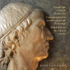 Libros: GABRIEL ALBIAC. DICCIONARIO DE ADIOSES. Lote 230319785