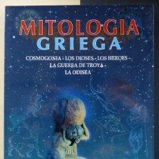Libros: MITOLOGÍA GRIEGA. SOFIA SOULIS. COSMOGONÍA, LOS DIOSES, LOS HÉROES,TROYA, LA ODISEA. TOUBI'S. Lote 235854705