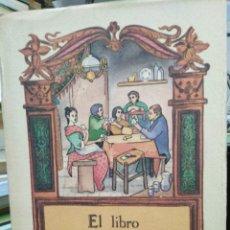Libros: EL LIBRO DE LAS DIVERSIONES-PIERRE BERLOQUIN-EDITA EL CUERPO DE LA ABUNDANCIA-1987. Lote 245031780
