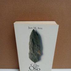 Libros: JEAN M. AUEL - EL CLAN DEL OSO CAVERNARIO - EL PAÍS. Lote 263419835