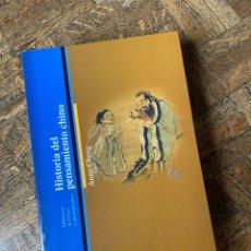 Libros: HISTORIA DEL PENSAMIENTO CHINO - ANNE CHENG - BELLATERRA (2017) ENVÍO GRATIS. Lote 293950723