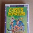Libros: CHISTES DEPORTIVOS . Lote 78657241