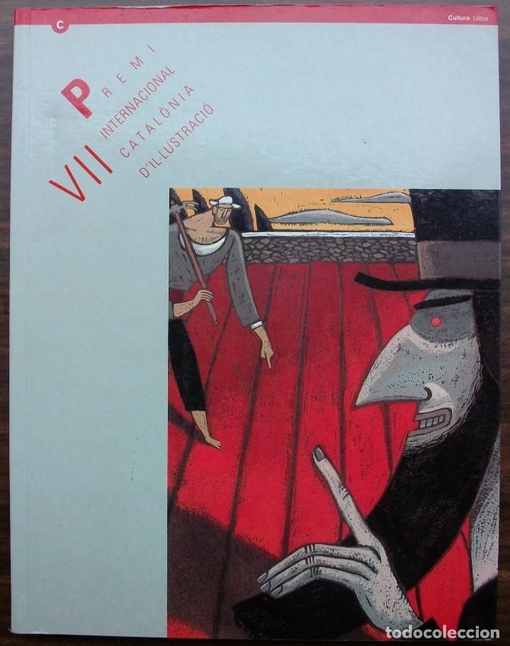 PREMI INTERNACIONAL CATALONIA D'IL·LUSTRACIO VII. 1ª EDICIO, 1997 (Libros Nuevos - Literatura - Narrativa - Humor)