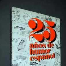 Libros: 25 AÑOS DE HUMOR ESPAÑOL. PALETA AGROMAN. OSCAR NACIONAL DEL HUMOR. 1983. Lote 182027582