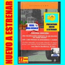 Libros: LOS RELATOS DEL PADRE BROWN - G. K. CHESTERTON - ACANTILADO - NUEVO A ESTRENAR - 27 EUROS FINAL. Lote 184527322