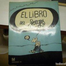 Libros: EL LIBRO DE FORGES. Lote 194330762