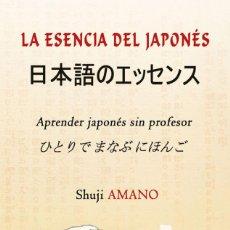 Livres: LA ESENCIA DEL JAPONÉS: APRENDER JAPONÉS SIN PROFESOR. Lote 89158264