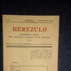 Libros: ESPERANTO. LENGUA UNIVERSAL. LITERATURA ESPERANTISTA.. Lote 126991871