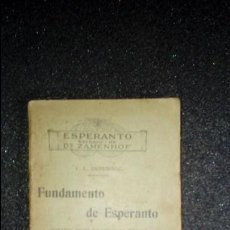 Libros: ESPERANTO. LENGUA UNIVERSAL. LITERATURA ESPERANTISTA. GRAMÁTICA ESPERANTISTA. ZAMENHOF.. Lote 127145239