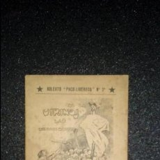 Libros: ESPERANTO. LENGUA UNIVERSAL. LITERATURA ESPERANTISTA. GRAMÁTICA DEL ESPERANTO.. Lote 127146583