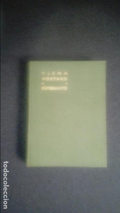 ESPERANTO. LENGUA UNIVERSAL. LITERATURA ESPERANTISTA. GRAMÁTICA ESPERANTISTA. (Libros Nuevos - Idiomas - Otros idiomas)