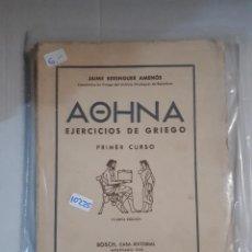 Libros: AOHNA. Lote 151069814