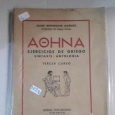 Libros: AOHNA. Lote 151070122