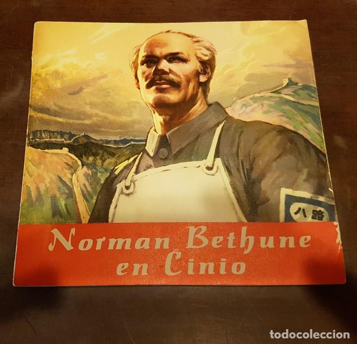 NORMAN BETHUNE EN CINIO - IDIOMA ESPERANTO (Libros Nuevos - Idiomas - Otros idiomas)