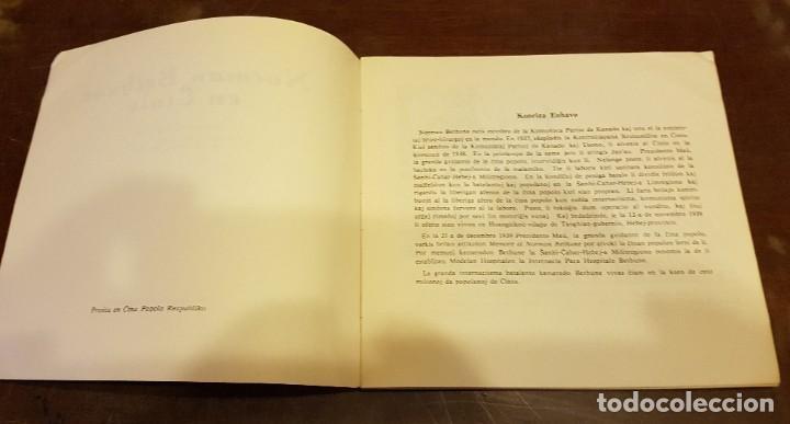 Libros: NORMAN BETHUNE EN CINIO - IDIOMA ESPERANTO - Foto 3 - 208808513