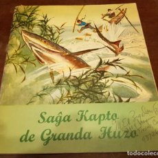Libros: SAGA KAPTO DE GRANDA HURO - IDIOMA ESPERANTO. Lote 208809167